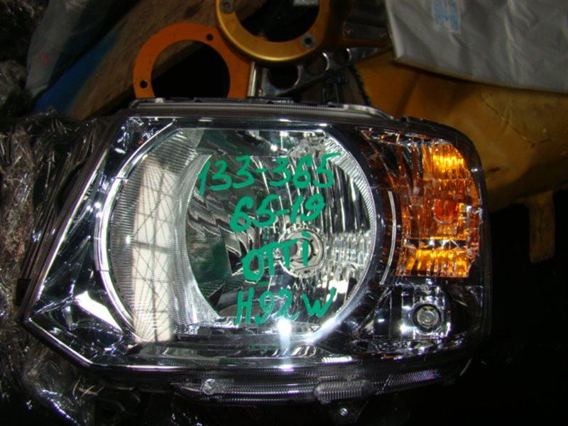 Фара Nissan Otti H92W передняя левая (б/у)