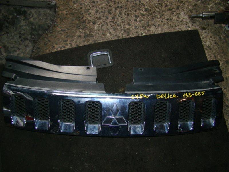 Решетка радиатора Mitsubishi Delica D5 CV5W (б/у)