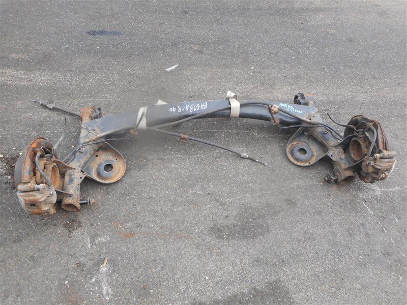 Балка со ступицами Toyota Estima ACR40 задняя (б/у)