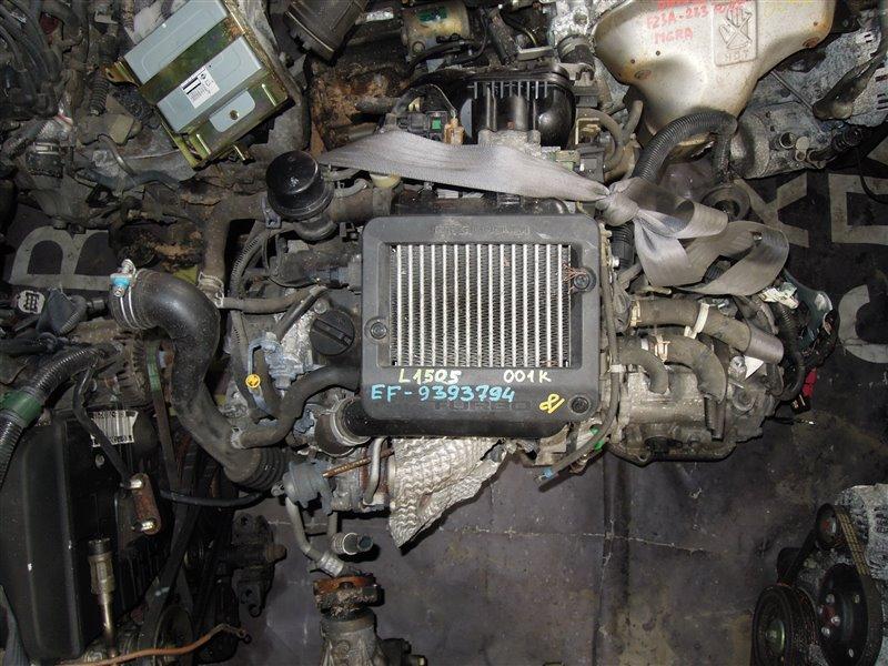 Двигатель Daihatsu Move L150S EF-DET (б/у)