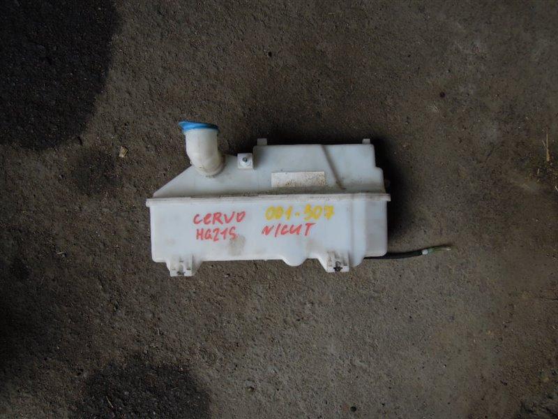Бачок стеклоомывателя Suzuki Cervo HG21S (б/у)