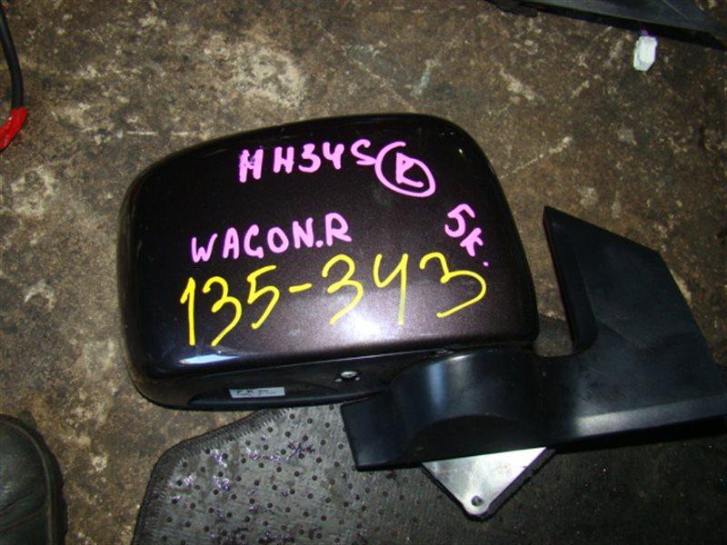 Зеркало Suzuki Wagon R MH34S переднее правое (б/у)
