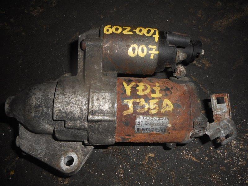 Стартер Honda Mdx YD1 J35A (б/у)