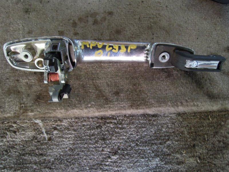 Ручка двери внешняя Mazda Mpv LY3P задняя левая (б/у)