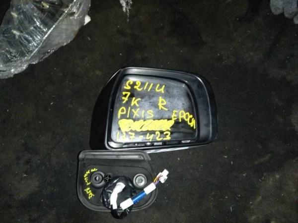 Зеркало Toyota Pixis S211U переднее правое (б/у)