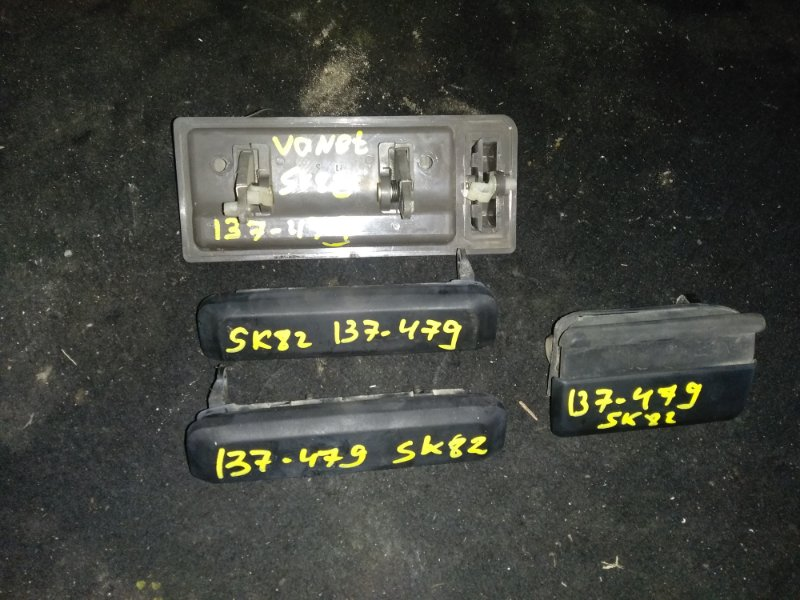 Ручка двери Nissan Vanette SK82M (б/у)