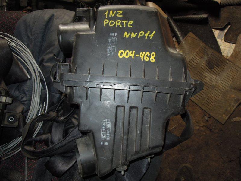 Корпус воздушного фильтра Toyota Porte NNP11 (б/у)