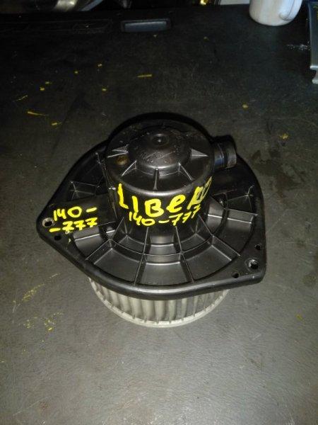 Мотор печки Mitsubishi Libero CB8V (б/у)