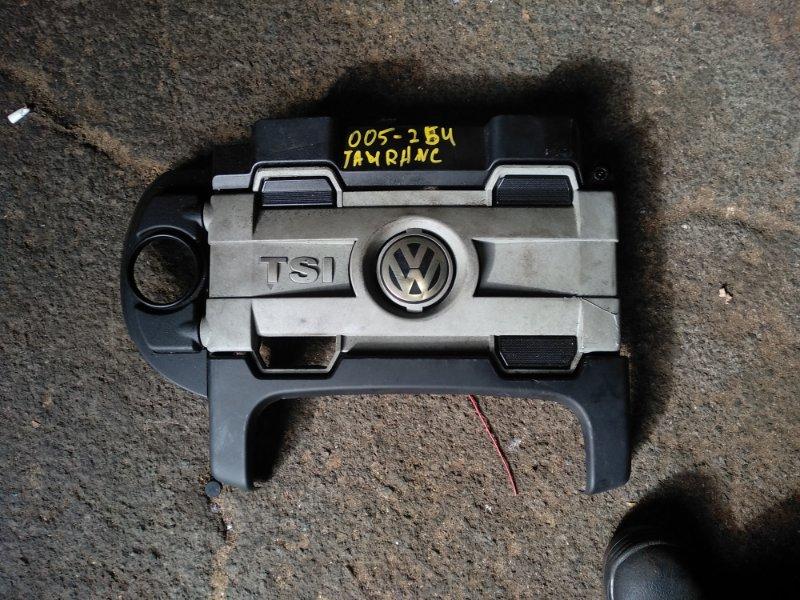Крышка двс декоративная Volkswagen Touran (б/у)