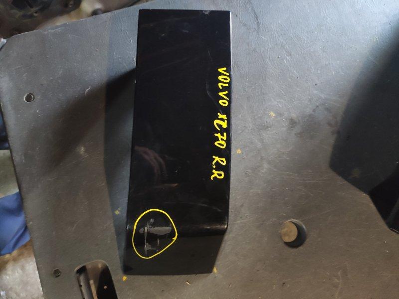 Планка под стоп Volvo Xc70 задняя правая (б/у)