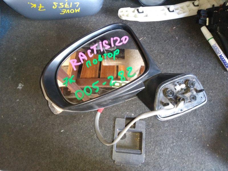 Зеркало Toyota Ractis NCP120 переднее левое (б/у)