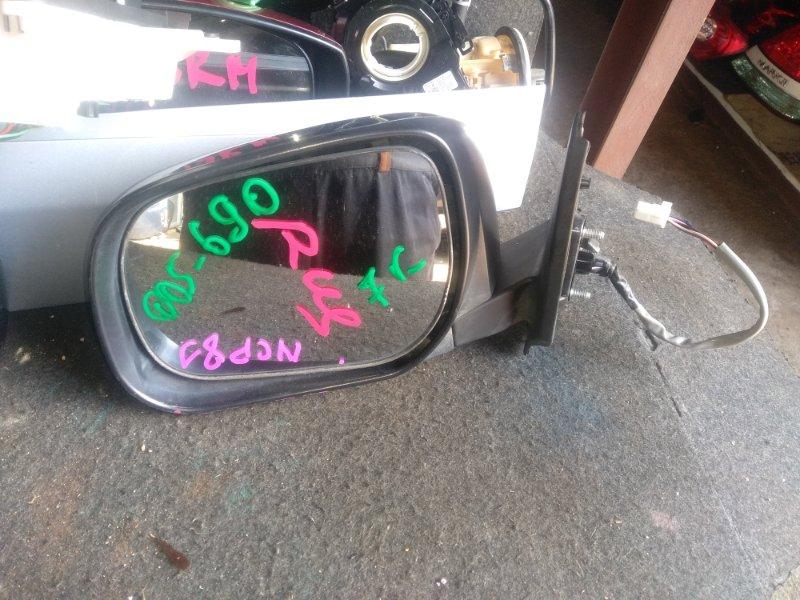 Зеркало Toyota Sienta NCP81 переднее левое (б/у)