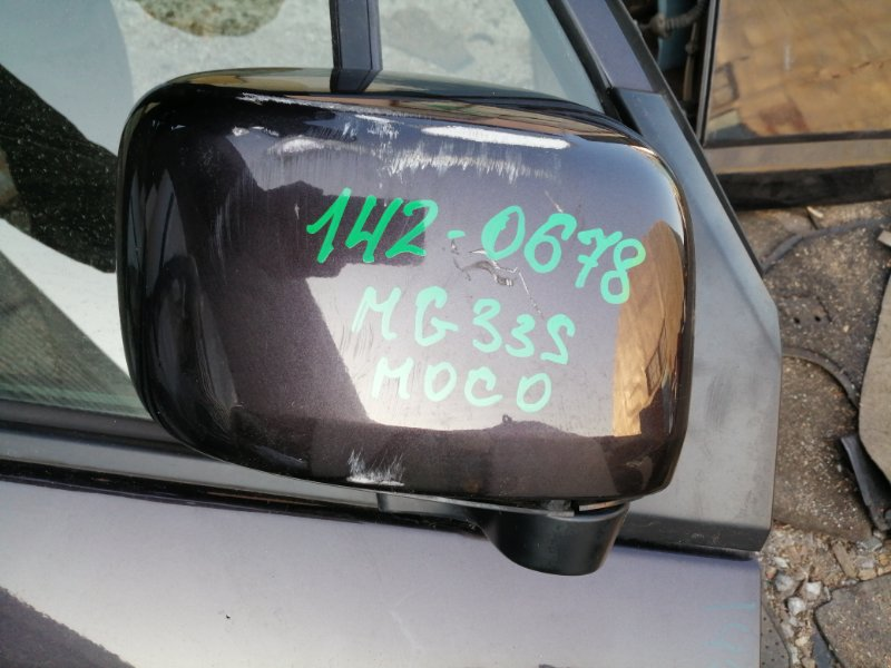 Зеркало Nissan Moco MG33S переднее правое (б/у)