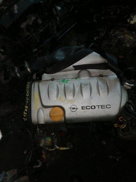 Двигатель Opel Astra WOLOTGF Z18XE (б/у)