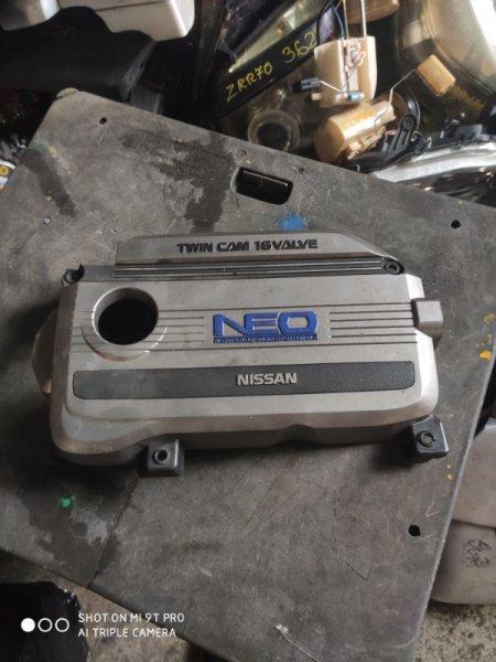 Крышка двс декоративная Nissan Sunny FB15 QG15 (б/у)