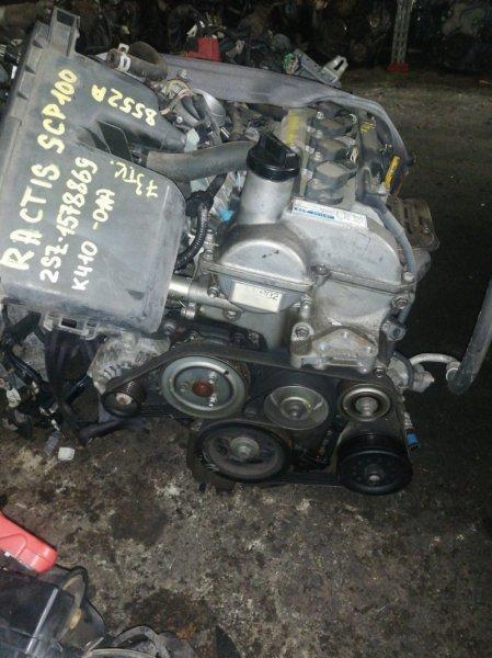 Двигатель Toyota Ractis SCP100 2SZFE (б/у)