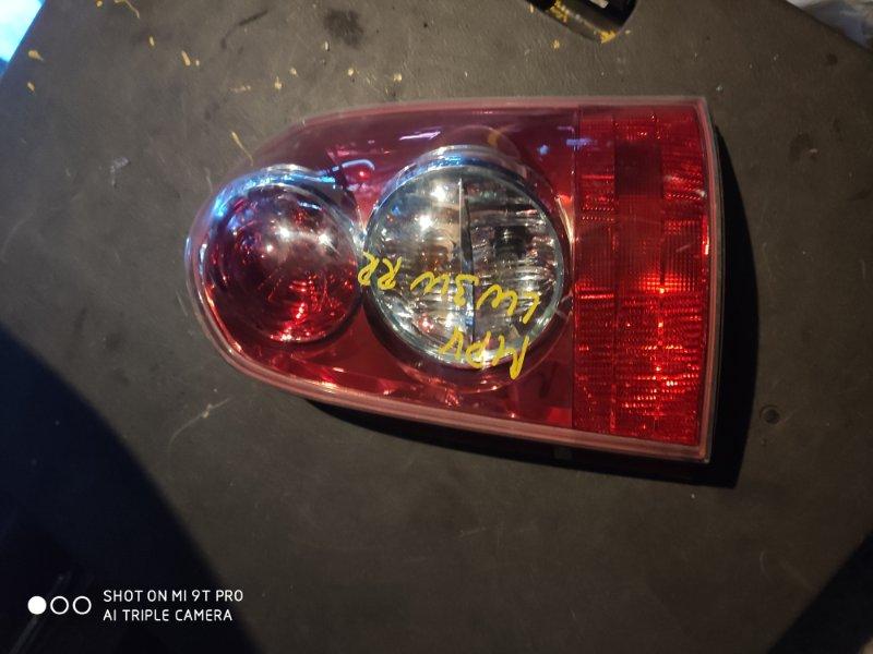 Стоп-сигнал Mazda Mpv LW3W задний правый (б/у)