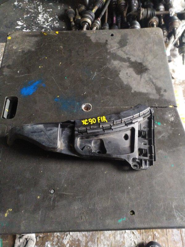 Крепление бампера Volvo Xc90 переднее правое (б/у)