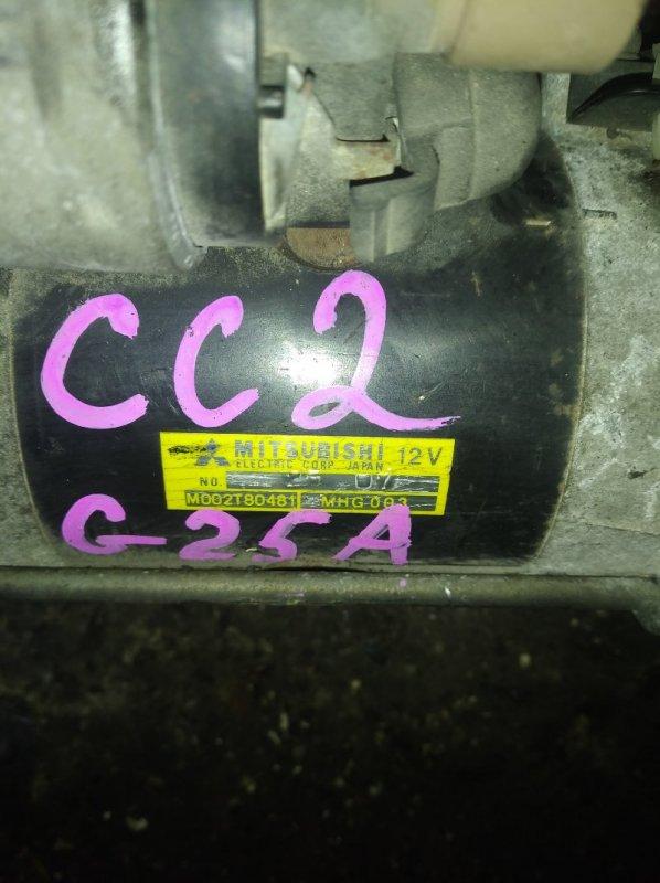 Стартер Honda Inspire CC2 G25A (б/у)