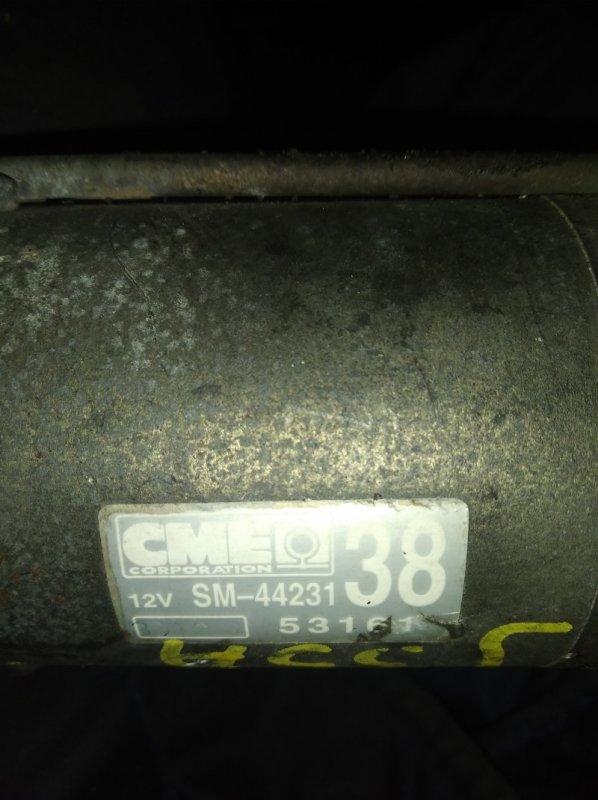 Стартер Honda Lagreat RL1 J35A (б/у)