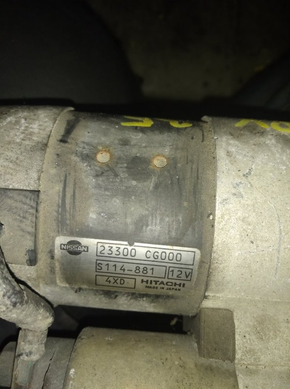 Стартер Nissan Skyline CPV35 VQ35(DE) (б/у)