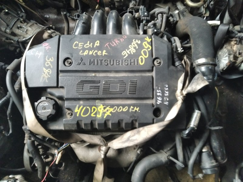 Двигатель Mitsubishi Lancer Cedia CS5W 4G93T (б/у)