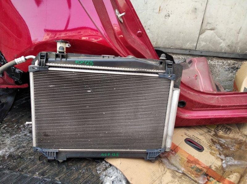 Радиатор охлаждения Toyota Ractis NCP120 1NZFE (б/у)