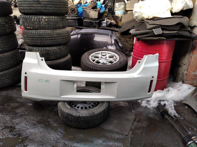 Бампер Toyota Spade NCP145 задний (б/у)
