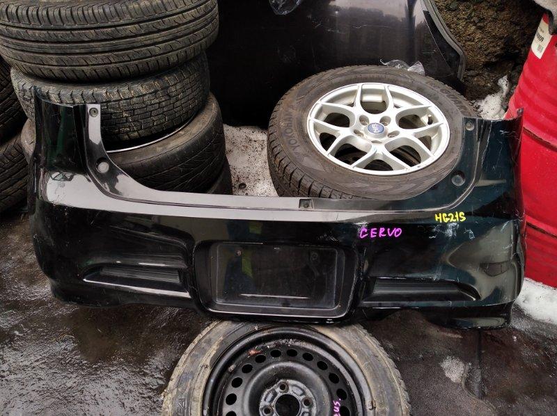 Бампер Suzuki Cervo HG21S задний (б/у)