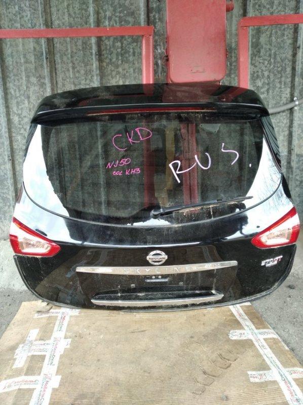 Дверь 5-я Nissan Skyline Crossover NJ50 задняя (б/у)