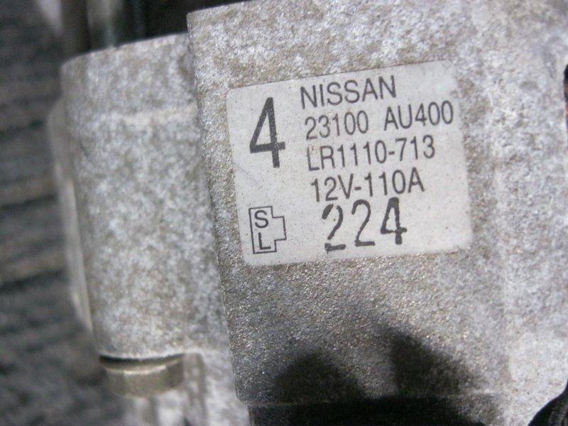 Генератор Nissan Primera P12 QR20DE (б/у)