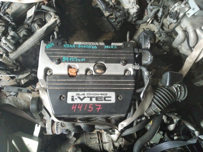 Двигатель Honda Odyssey RB4 K24A (б/у)