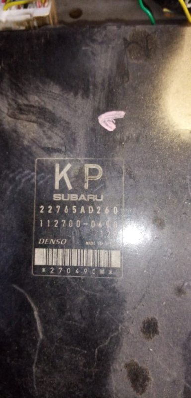 Блок efi Subaru Legacy BR9 EJ253 (б/у)