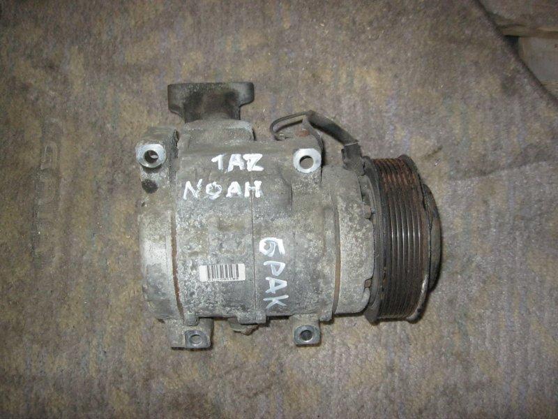 Компрессор кондиционера Toyota Noah AZR 60 1AZFSE (б/у)