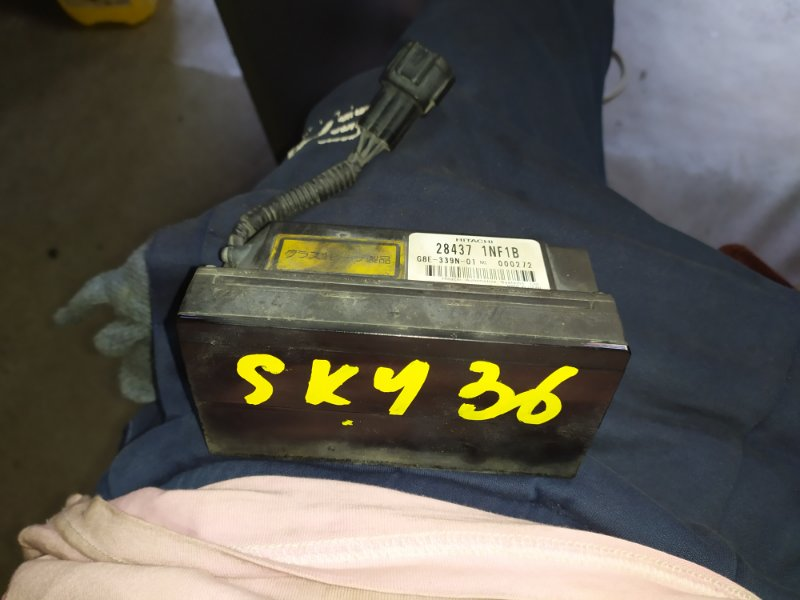 Радар-детектор Nissan Skyline V36 (б/у)