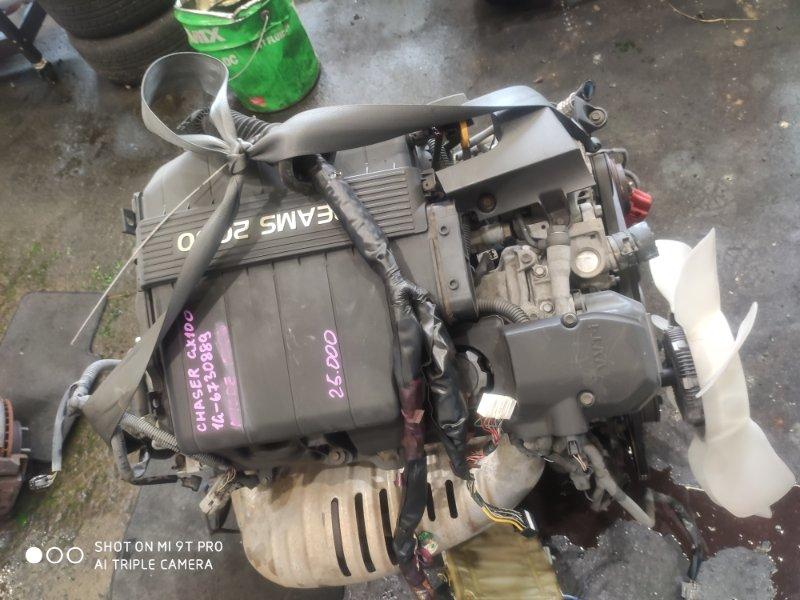 Двигатель Toyota Chaser GX100 1G-BEAMS (б/у)