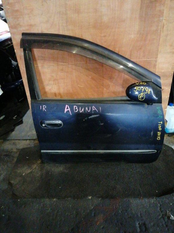 Дверь Nissan Tino HV10 передняя правая (б/у)