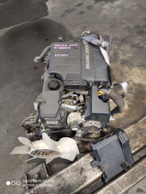 Двигатель Toyota Verossa GX110 1G BEAMS (б/у)
