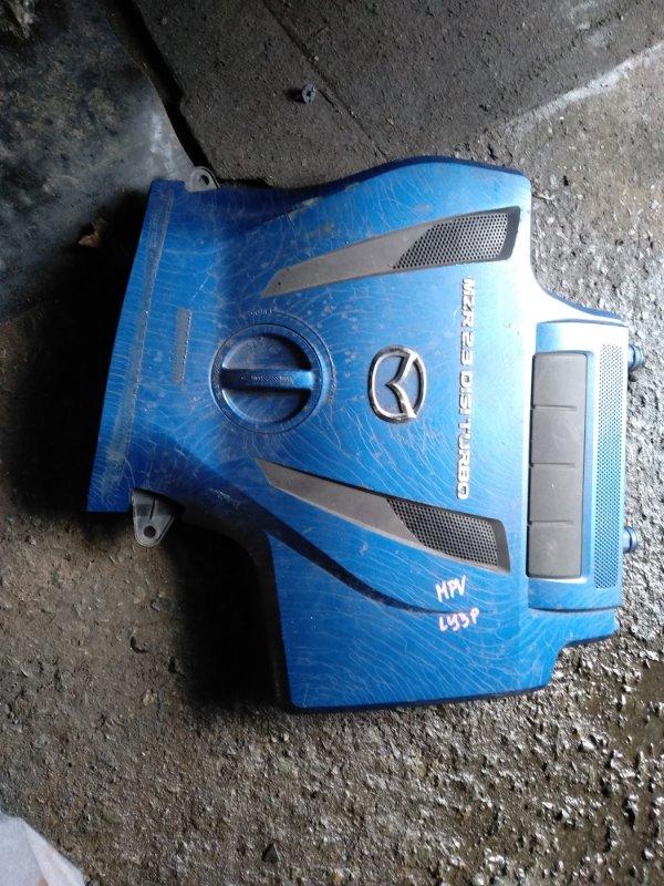 Крышка двс декоративная Mazda Mpv LY3P L3VDT (б/у)