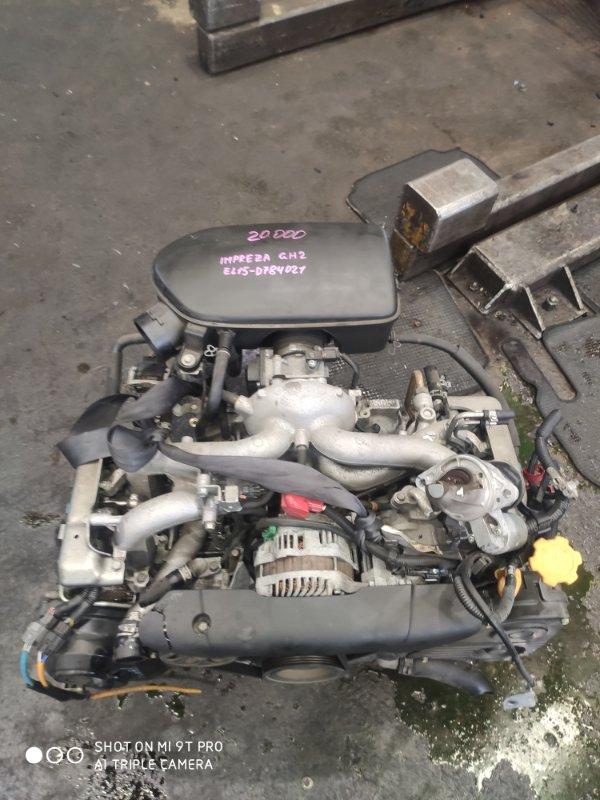 Двигатель Subaru Impreza GH2 EL15 (б/у)