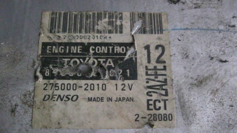 Блок управления двс Toyota Estima ACR40 2AZFE (б/у)