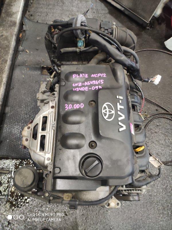 Двигатель Toyota Platz NCP12 1NZ (б/у)