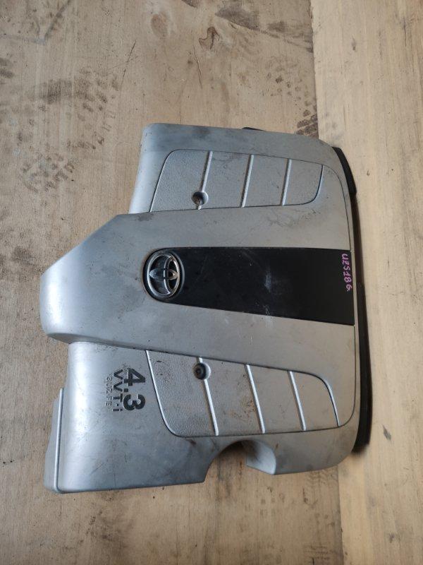 Крышка двс декоративная Toyota Celsior UCF31 (б/у)