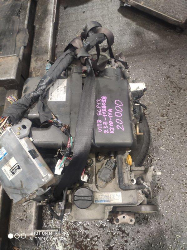 Двигатель Toyota Vitz SCP13 2SZ (б/у)