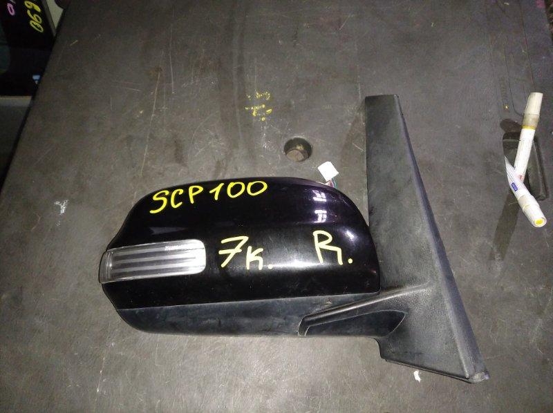 Зеркало Toyota Ractis SCP100 переднее правое (б/у)