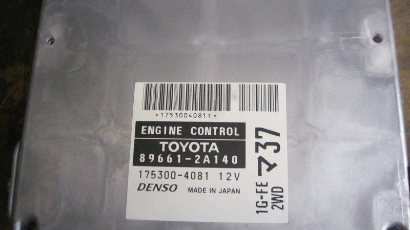 Блок управления двс Toyota Mark Ii GX110 1GFE (б/у)
