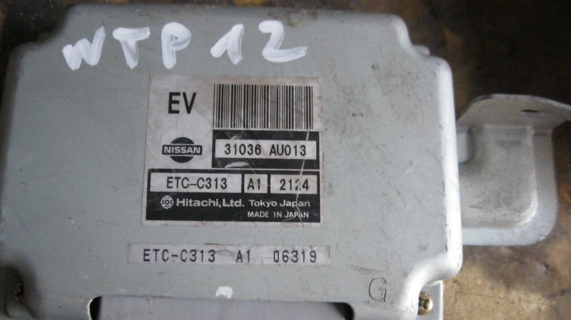 Блок управления акпп Nissan Primera WTP12 QR20DE (б/у)