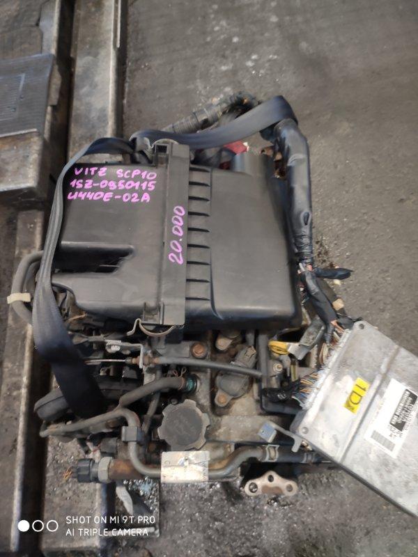 Двигатель Toyota Vitz SCP10 1SZ (б/у)