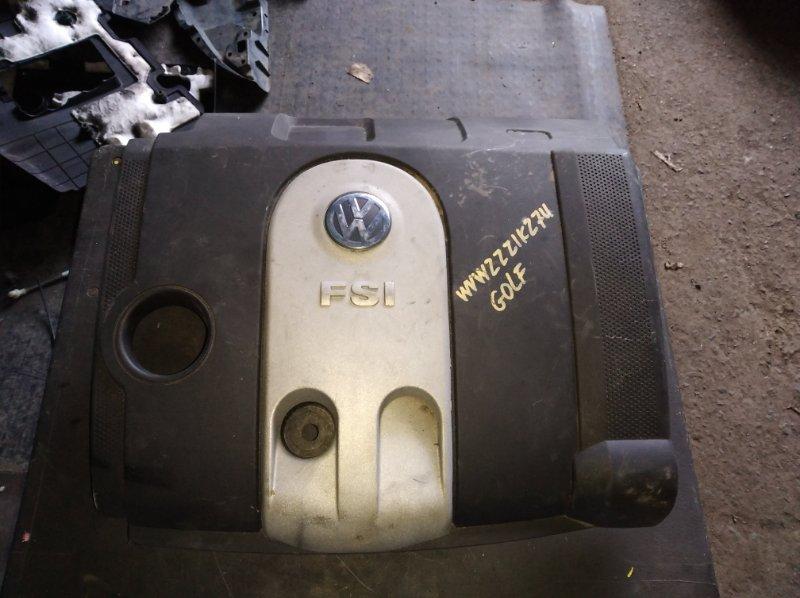 Крышка двс декоративная Volkswagen Golf WVWZZZ1KZ74 (б/у)