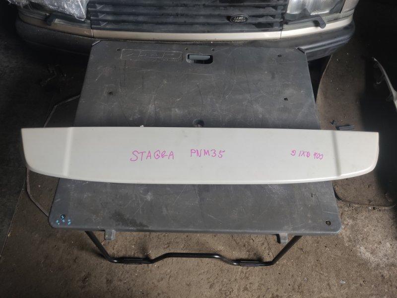 Спойлер Nissan Stagea PNM35 (б/у)